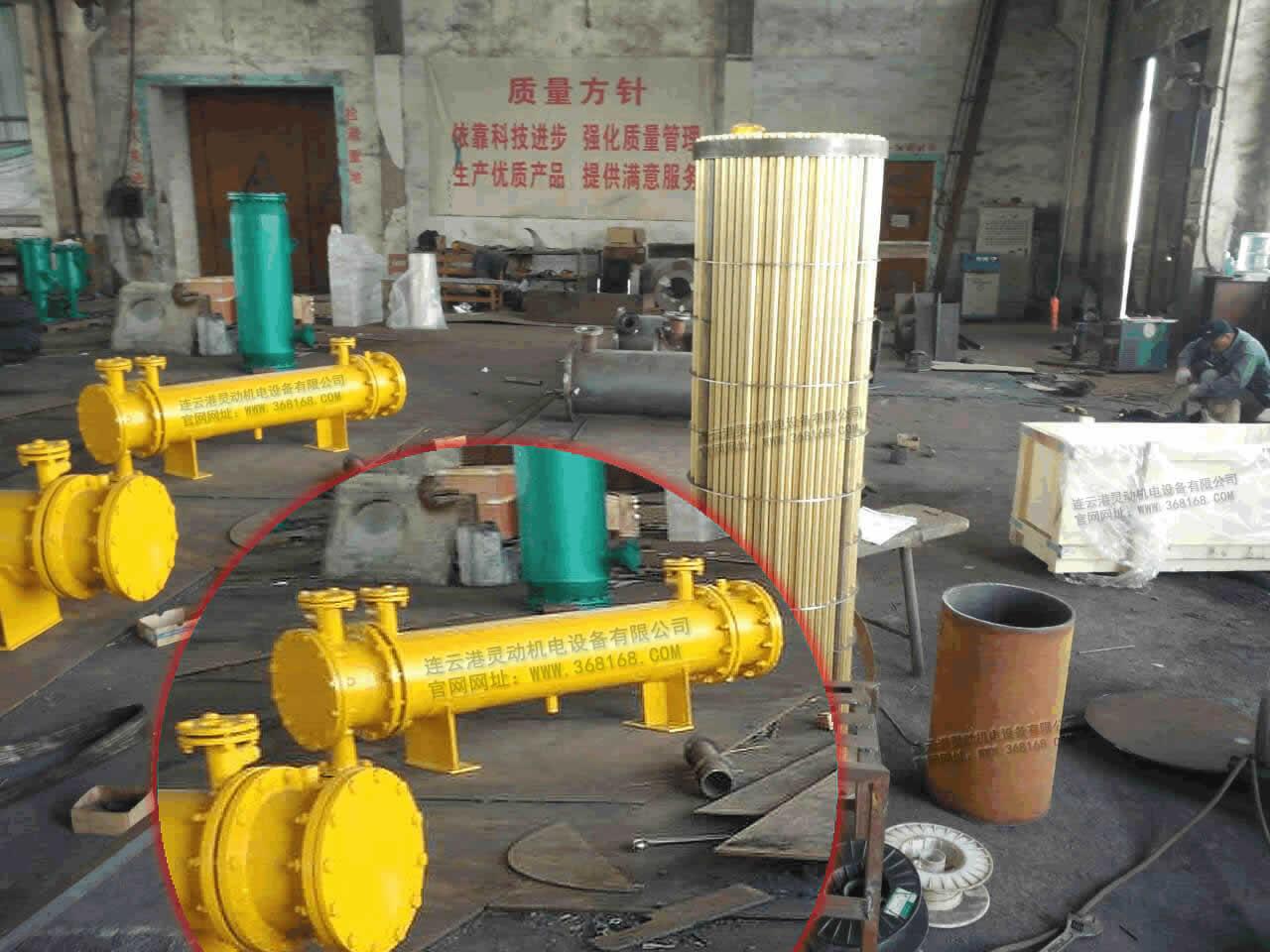 冷油器-列管式冷油器