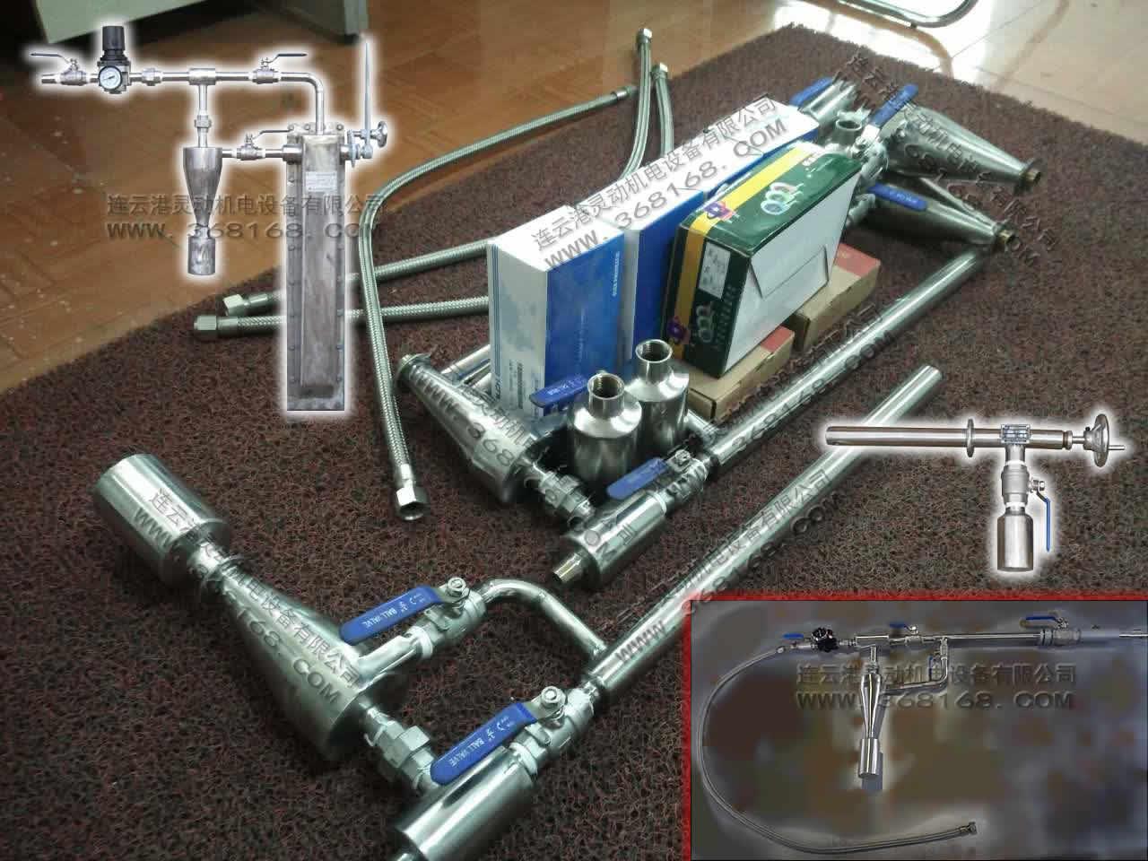 飛灰取樣器-便攜式煤粉取樣器