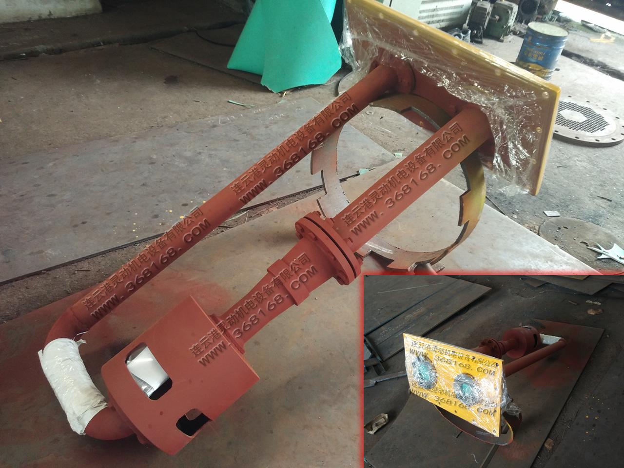 射油器-汽輪機射油器